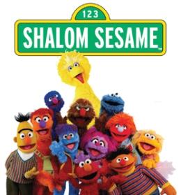 shalom-sesame